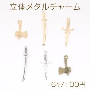メタルパーツ プレート スクラブ リーフ 1穴 12×35mm ゴールド【10ヶ】|yu-beads-parts