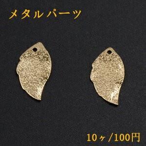 メタルパーツ プレート スクラブ リーフ 1穴 9×18mm ゴールド【10ヶ】|yu-beads-parts