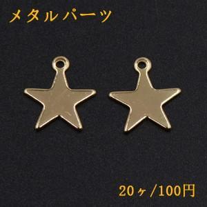 メタルパーツ プレート 星 1カン 13×15mm ゴールド【20ヶ】|yu-beads-parts