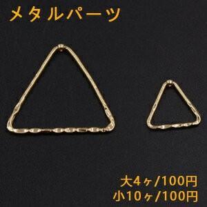 メタルパーツ 三角フレーム 1穴 ゴールド|yu-beads-parts