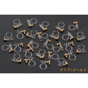 ノンホールピアス 樹脂カン付【20ヶ】|yu-beads-parts|02