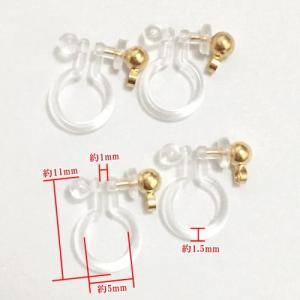ノンホールピアス 樹脂カン付【20ヶ】|yu-beads-parts|04
