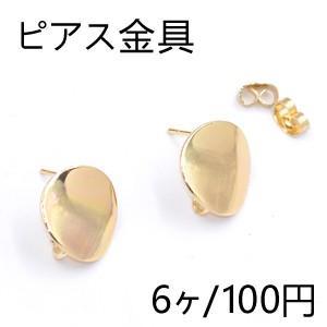 ピアス金具 ウェーブラウンド 13×15mm カン付き ゴールド【6ヶ】