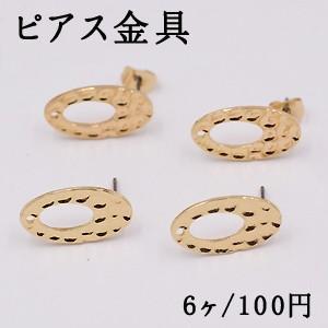 ピアス金具 抜きオーバル 13×18mm 1穴 ゴールド【6ヶ】 yu-beads-parts