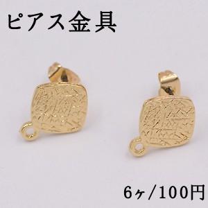 ピアス金具 菱形 13×15mm カン付き ゴールド【6ヶ】 yu-beads-parts