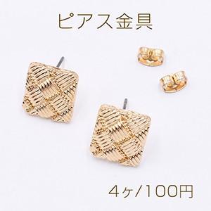 ピアス金具 正方形 模様入り 12×12mm ゴールド【4ヶ】 yu-beads-parts