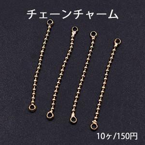 チェーンチャーム H 3cm ゴールド【10ヶ】|yu-beads-parts