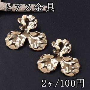 ピアス金具 リーフ 37×43mm ゴールド【2ヶ】 yu-beads-parts