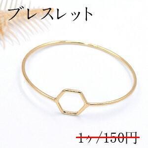 ワイヤーブレス 六角 ブレスレット ゴールド 腕輪 ギフト【1ヶ】|yu-beads-parts