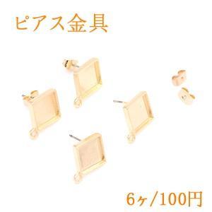 ピアス金具 菱形のミール皿 16×19mm カン付き ゴールド【6ヶ】 yu-beads-parts