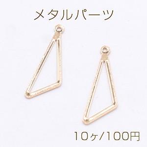 メタルパーツ 三角フレーム カン付き 10×28mm ゴールド【10ヶ】 yu-beads-parts