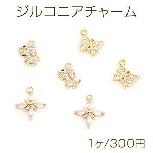 ピアス金具 樹脂ハートB カン付 ゴールド【2ヶ】 yu-beads-parts