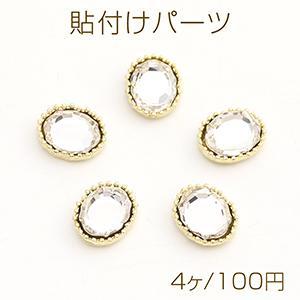 ピアス金具 正方形 樹脂丸型 カン付 ゴールド【2ヶ】 yu-beads-parts