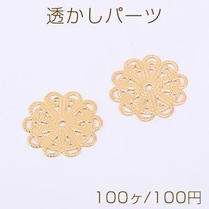 ピアス金具 樹脂丸型B カン付 ゴールド【2ヶ】 yu-beads-parts