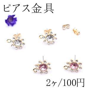 ピアス金具 フラワーA アクリルストーン カン付 ゴールド【2ヶ】 yu-beads-parts