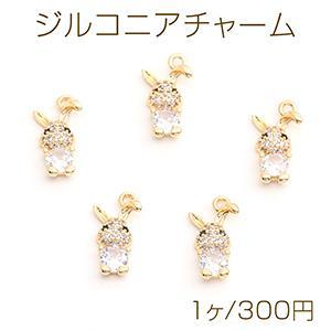 ピアス金具 丸型 エポ付 1穴 ゴールド【2ヶ】 yu-beads-parts