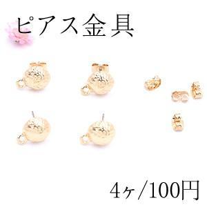 ピアス金具 半円カン付 ゴールド【4ヶ】 yu-beads-parts