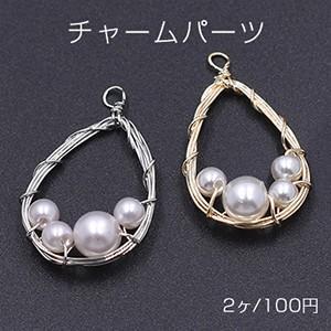 ピアス金具 ボールカン付 ゴールド【4ヶ】 yu-beads-parts