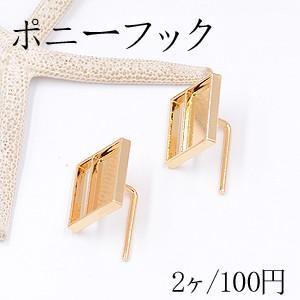 ポニーフック ヘアアクセサリー ミール皿 正方形A 23×23mm ゴールド【2ヶ】|yu-beads-parts