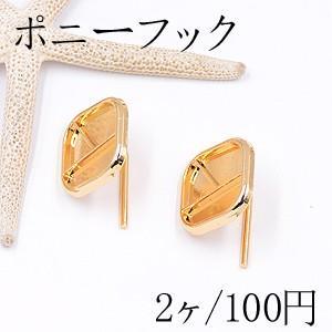 ポニーフック ヘアアクセサリー ミール皿 四角 26×26mm ゴールド【2ヶ】|yu-beads-parts