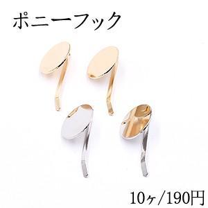 大特価 !ポニーフック ヘアアクセサリー 丸皿 18mm【10ヶ】|yu-beads-parts