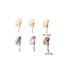 大特価 !ポニーフック ヘアアクセサリー 丸皿 18mm【10ヶ】|yu-beads-parts|02