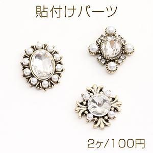 ピアス金具 三角形のミール皿 11×11mm ゴールド【6ヶ】 yu-beads-parts