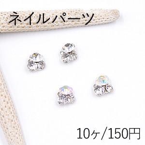 ネイルパーツ メタルパーツ 石付デザイン 7×8mm ロジウム【10ヶ】|yu-beads-parts