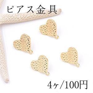 ピアス金具 模様入りハート カン付 13×16mm ゴールド【4ヶ】 yu-beads-parts