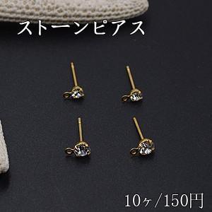 ストーンピアス ラウンドカット カン付 2サイズ ゴールド yu-beads-parts