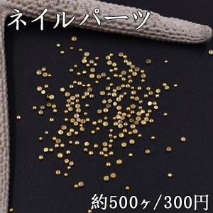 ネイルパーツ メタルパーツ 半円 1mm ゴールド【約500ヶ】|yu-beads-parts