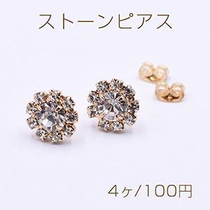 ストーンピアス フラワー 11×11mm クリスタル/ゴールド【4ヶ】|yu-beads-parts