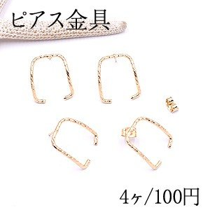ピアス金具 フープピアス 長方形 16×19mm ゴールド【4ヶ】 yu-beads-parts