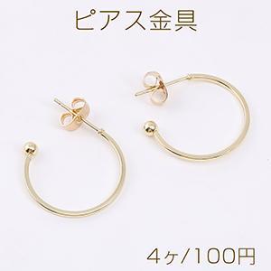 ピアス金具 フープピアス 21×22mm ゴールド【4ヶ】 yu-beads-parts