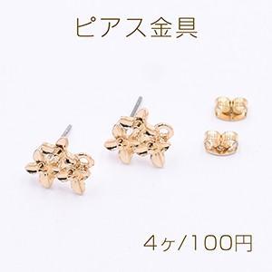 ピアス金具 3連フラワー カン付き 11×12mm ゴールド【4ヶ】 yu-beads-parts