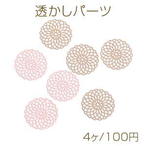 編み生地ボールビーズ 14mm メタルビーズ 全7色【10ヶ】|yu-beads-parts
