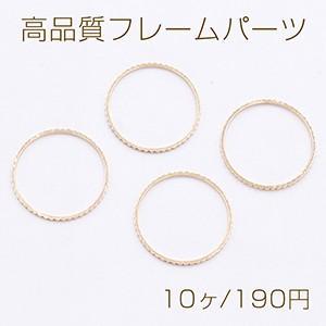 高品質フレームパーツ 丸 18mm ローレット ゴールド【10ヶ】|yu-beads-parts