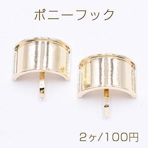 ポニーフック ヘアアクセサリー カーブ長方形皿 22×35mm ゴールド【2ヶ】|yu-beads-parts