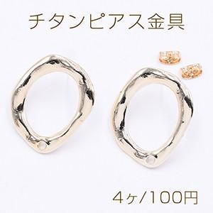 チタンピアス金具 不規則フレーム 1穴 25×28mm ゴールド【4ヶ】|yu-beads-parts
