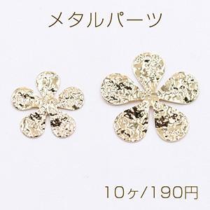 メタルパーツ プレート 波型五弁花 1穴 2サイズ ゴールド|yu-beads-parts