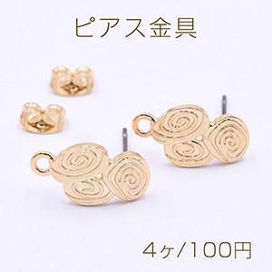 ピアス金具 3連螺旋オーバル カン付き 10×16mm ゴールド【4ヶ】|yu-beads-parts