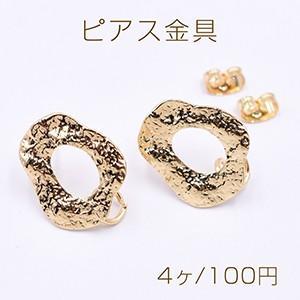 ピアス金具 不規則フープ カン付き 15×17mm ゴールド【4ヶ】|yu-beads-parts