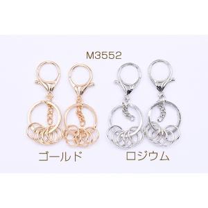 マルチキーホルダー No.8【2ヶ】|yu-beads-parts|02