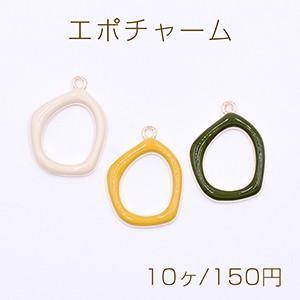 エポチャーム 不規則フレーム 19×26mm ゴールド【10ヶ】 yu-beads-parts