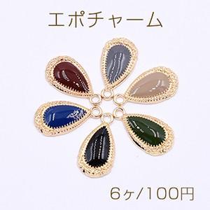 エポチャーム 雫 カン付き 花模様 12×23mm ゴールド【6ヶ】