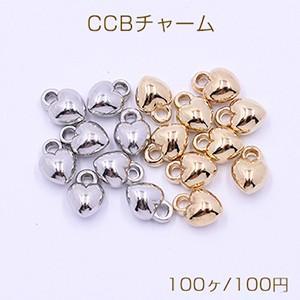 CCBチャーム ハート 1カン 6×8mm【100ヶ】