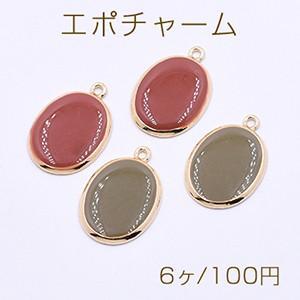 エポチャーム オーバル 18×27mm ゴールド【6ヶ】