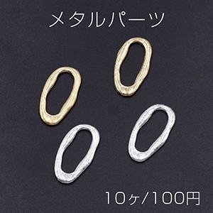 メタルパーツ 変形オーバルフレーム 13×23mm【10ヶ】 yu-beads-parts