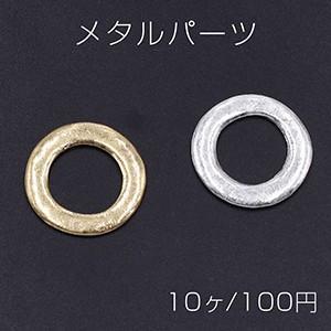 メタルパーツ 丸フレーム 23mm【10ヶ】 yu-beads-parts