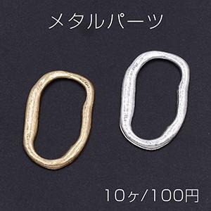 メタルパーツ 変形オーバルフレーム 17×25mm【10ヶ】 yu-beads-parts